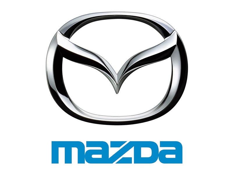 Запчасти на Мазда (Mazda) в Екатеринбурге