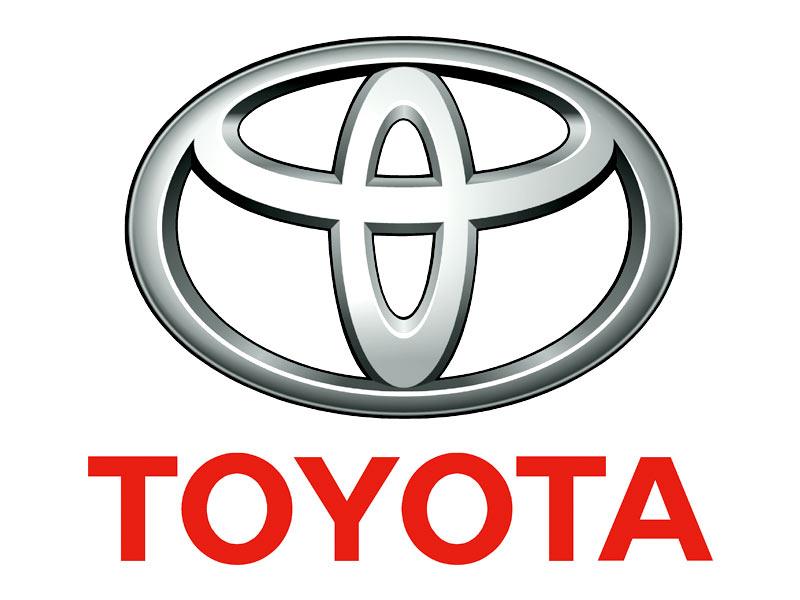 Запчасти на Тойота (Toyota) в Казани